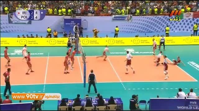 حرکت جالب معروف و موسوی مقابل کاپیتان لهستان