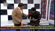 اجرای شعبده بازی توسط ارمان میرزایی در شبكه ی جام جم