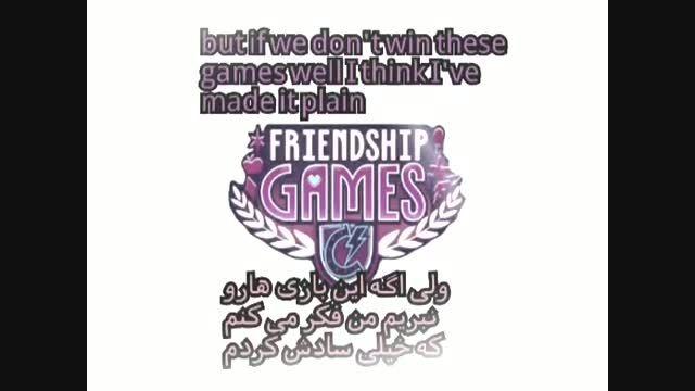 زیر نویس فارسىfriendship games-unleash the magic