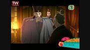 افسانه سه برادر قسمت چهل دوبله فارسی