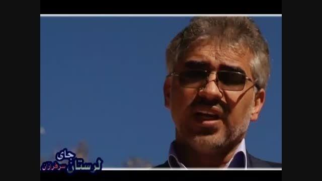فیلم انتخاباتی سردار جواد درویش وند- امانت داری- (۲۰)