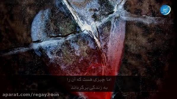 چگونه قلب سیاهم را پاک کنم (انگلیسی) - زیرنویس فارسی