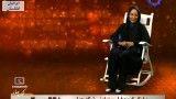 گفتگوی تنهایی - مصاحبه با مهناز افشار
