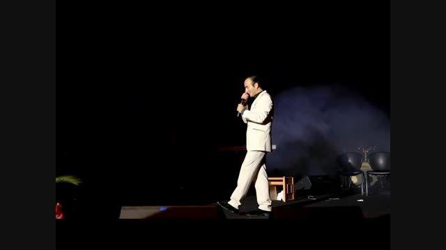 کنسرت خنده دار و شاد و کمدی حسن ریوندی در برج میلاد