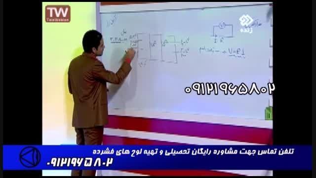 استاد احمدی و راه های عبور از کنکور (09)