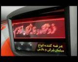 مغان - تیزر لوازم خانگی - کانون آگهی و تبلیغاتی سیمای مغانشهر-تلویزیون شهری