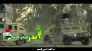 داعش و سپاه بدر (حماسی) عراق -سوریه