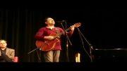 هومن جاوید - جان مریم - اجرای سولو (گیتار و آواز)