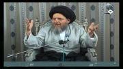 مقام حضرت زهرا(علیهاالسلام) و عایشه - علامه سید کمال حیدری
