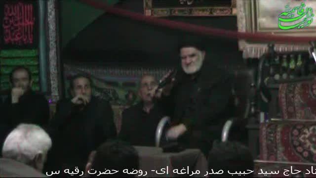 استاد حاج سید حبیب صدر- شب شهادت حضرت رقیه س-1393
