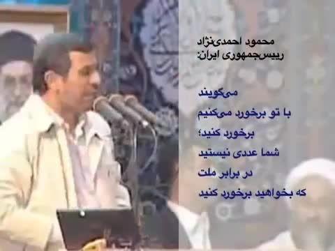 بازداشت احمدی نژاد - پاسخ احمدی نژاد_ عددی نیستید.