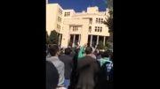 اعتراض مردم علیه اسید پاشی در اصفهان