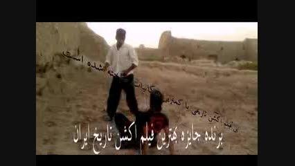 بهترین فیلم رزمی و اکشن تاریخ ایران
