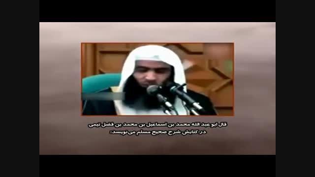 فتوا و دیدگاه مضحك و خنده آور عالم وهابی