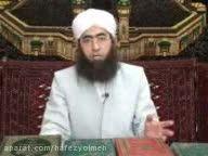 طعام میت ( 2 ) حافظ امان الله  آخوند یلمه