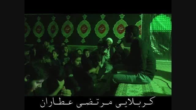 شب سوم محرم 94 - مجتمع صالحین - کربلایی مرتضی عطاران