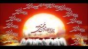 Narration of Shia's Loneliness - نماهنگ حدیث غربت شیعه