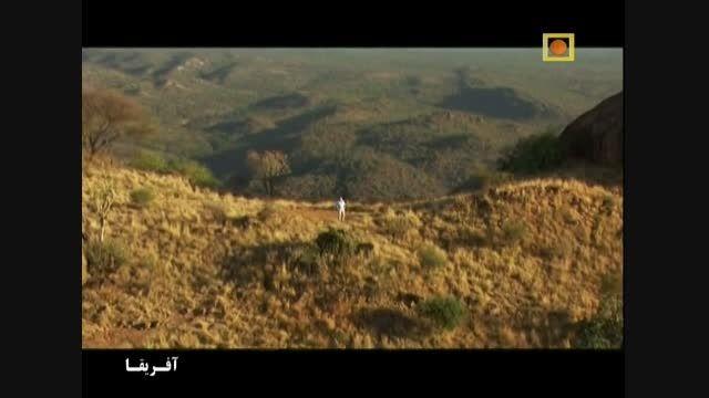 مستند آفریقا با دوبله فارسی - کالاهاری