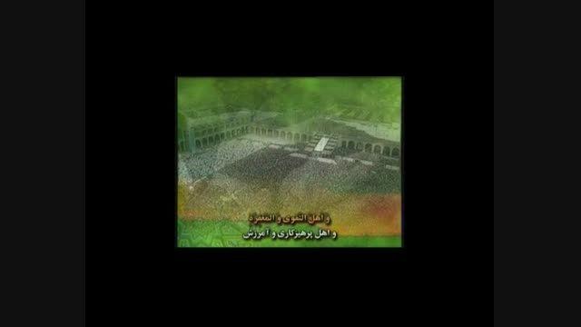 قنوت زیبای نماز عید فطر