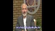 کلیپ اعلان برائت استاد منصوری لاریجانی از عرفان شیطانی