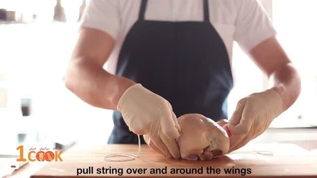 نحوه بستن مرغ برای پخت آسان