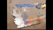 ترانه ای زیبا در وصف امام زمان (عج) از علی لهراسبی