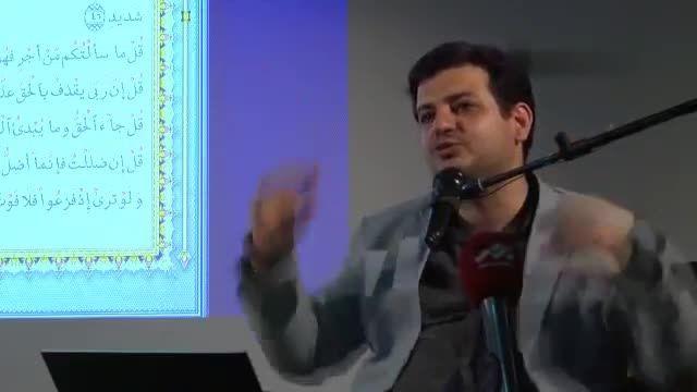 رائفی پور و عقاید شیعی در فیلمهای اسپیلبرگ