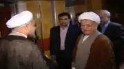 دیدار آیت الله هاشمی رفسنجانی با آقای روحانی رئیس جمهور وقت