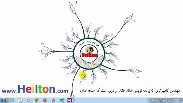 آموزش وب سرویس به زبان فارسی-آموزش WebService