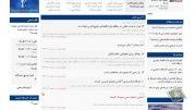 پلاگین نظرسنجی - سیستم مدیریت محتوی وردپرس - کنسرسیوم کاسپین