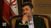دکتر احمدی نژاد درباره حضرت مهدی (عج) در شبکه های مختلف