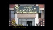 معرفی دانشکده نقشه برداری دانشگاه صنعتی خواجه نصیرالدین طوسی