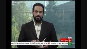 """معرفی کتاب طنز """"چوپان معاصر"""" در برنامه صبح با خبر"""