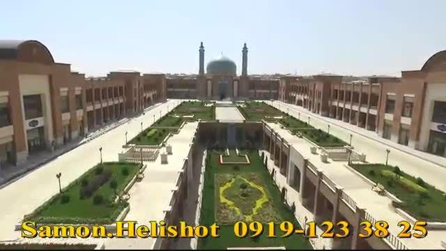 بازار بزرگ ایرانی اسلامی شهر اندیشه