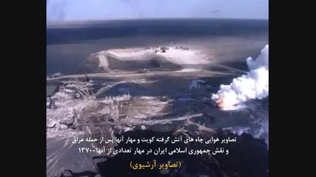 تصاویر هوایی چاههای کویت-قسمت ششم