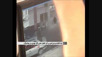 انفجار خودرو در جایگاه گاز میاندواب