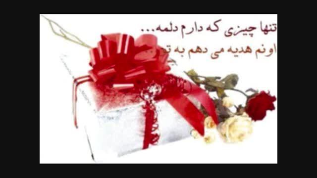 @@@فینیا جوووون تولدت مبارک@@@25 مرداد!!!توضیحات