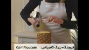 بهترین روش پوست کندن آناناس