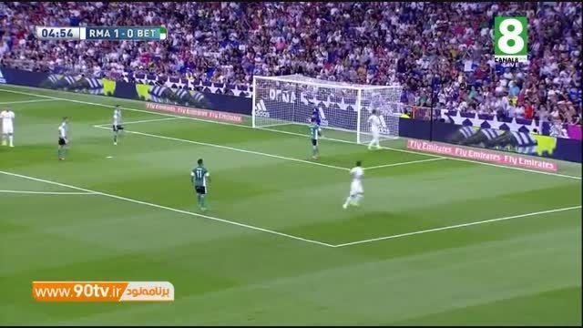خلاصه بازی: رئال مادرید ۵-۰ رئال بتیس