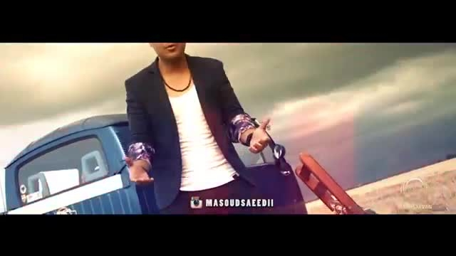 موزیک ویدئو مسعود سعیدی به نام با تو خوشبختم