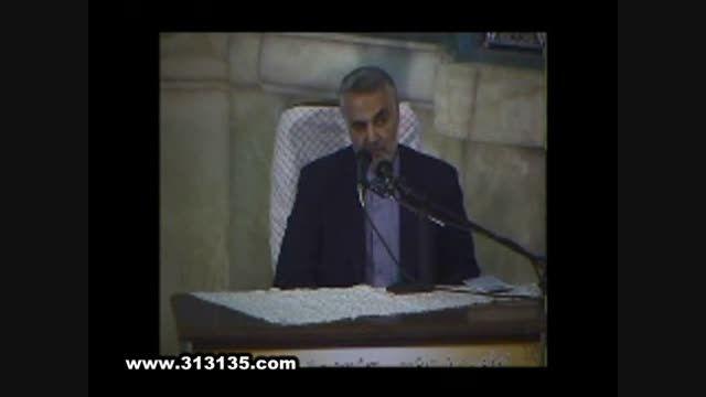 سخنرانی حاج قاسم سلیمانی پیرامون عملیات بیت المقدس