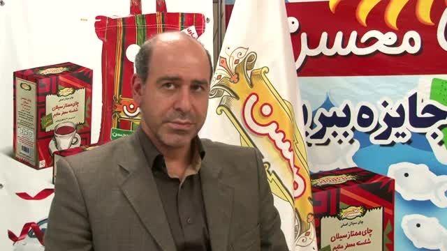 پنجمین مرحله قرعه کشی جشنواره تابستان گرم با محسن