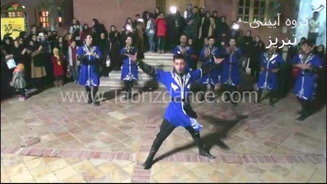 رقص آذری در تهران - گروه رقص آذربایجانی تبریز