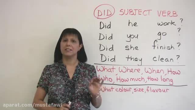آموزش گرامر زبان انگلیسی (سوالی کردن گذشته ساده)