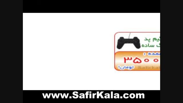 فروش عمده لوازم جانبی کامپیوتر در Safirkala.com