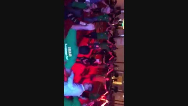 جشن قهرمانی ایران در مسابقات جهانی نرد استانبول 2015