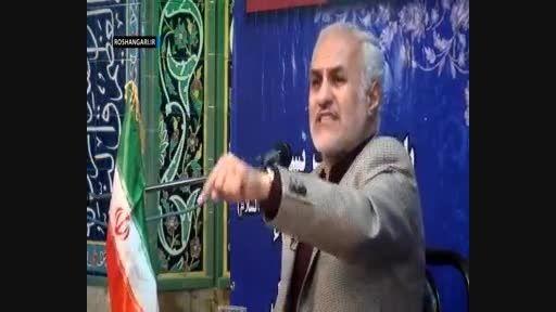 سخنان مهم دکتر حسن عباسی در روز ملی مقاومت قسمت سوم