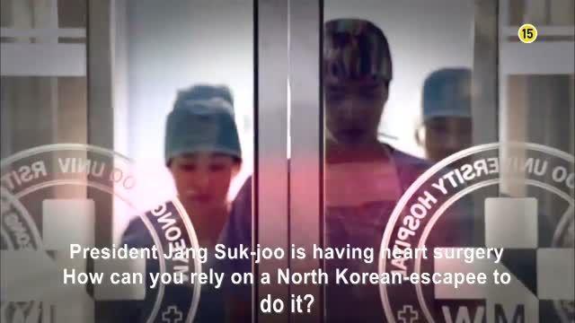 تیزر سوم سریال کره ای پزشک غریبه – Doctor Stranger