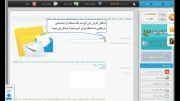 آموزش تنظیمات دریافت پیامک در Sms.trez.ir