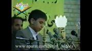حامد شاکرنژاد در سنین نوجوانی